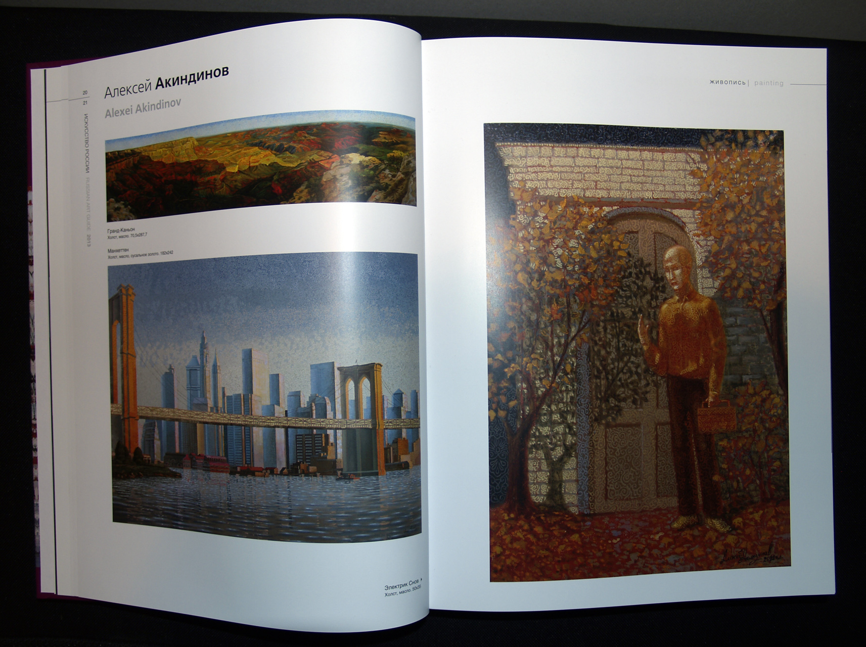 Russian-art-book-2013-7