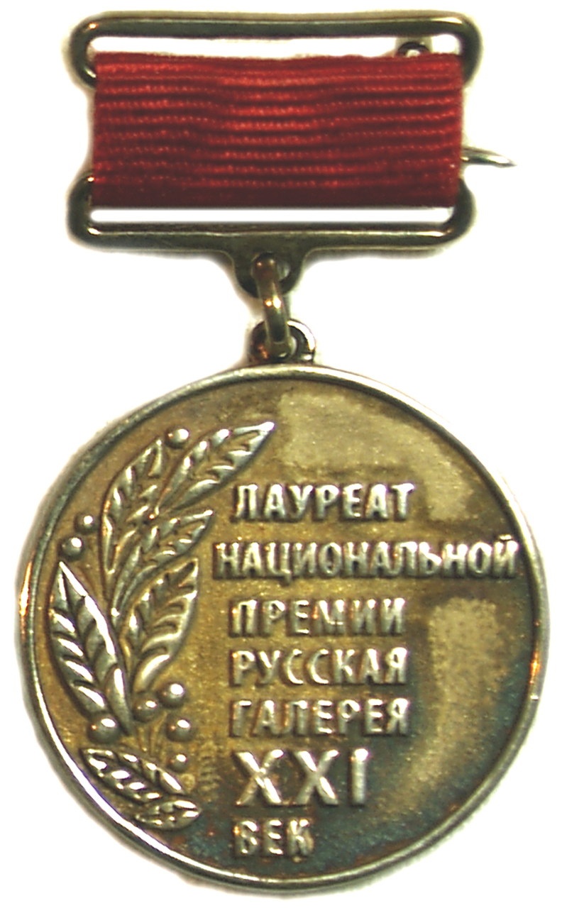 Silver-medal-Russian-Gallery-XXI-century