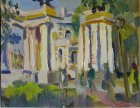Colonnade at the Cathedral Square, near the Theater of Young Spectators in Ryazan. 20x30 cm, oil on cardboard. 1994.