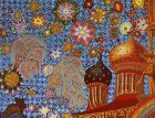 "Evening image of stars and lovers in the sky. Domes of the Assumption Cathedral of Ryazan. Detail of the painting ""To Chaine of the Ryazan Kremlin\"""