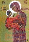 The Blessed Virgin of Ryazan. 2002-2003 71x51 can/oil